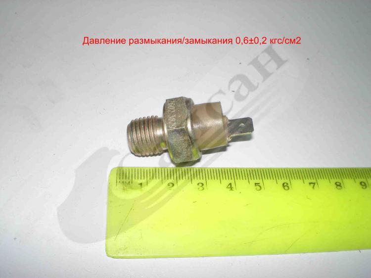 камаз 5320 технические характеристики фото
